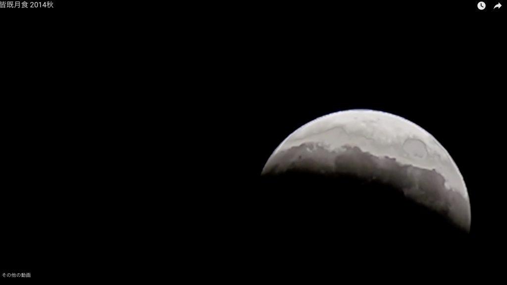 【制作事例】動画:月食イメージ